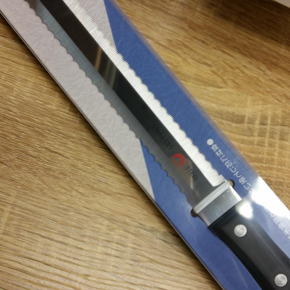 大物解体ナイフ