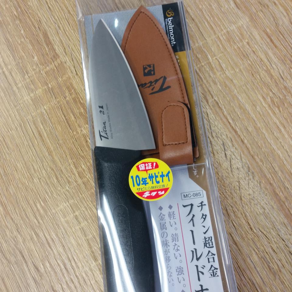 チタンナイフ